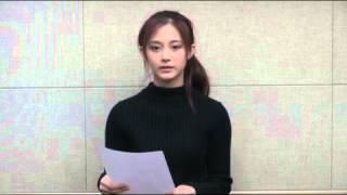 쯔위 공식 사과 / 周子瑜公开致歉