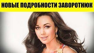 Анастасия Заворотнюк впервые за долгое время опубликовала фото с Петром Чернышевым.