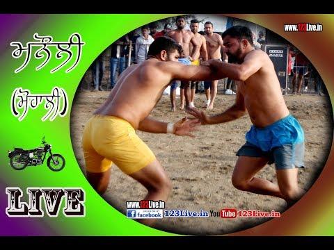 Manauli (Mohali) Kabaddi Tournament (Live) 17 December 2017/www.123Live.in
