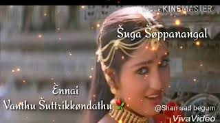 Sollamale Yaar Parthathu (Whatsapp Status Tamil Love Song)