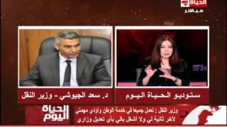 فيديو.. وزير النقل: تأجيل زيادة سعر تذكرة المترو احتراما لمحدودي الدخل