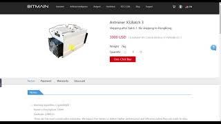 Bitmain выпускает ASIC Antminer X3 для майнинга  Monero алгоритм CryptoNight