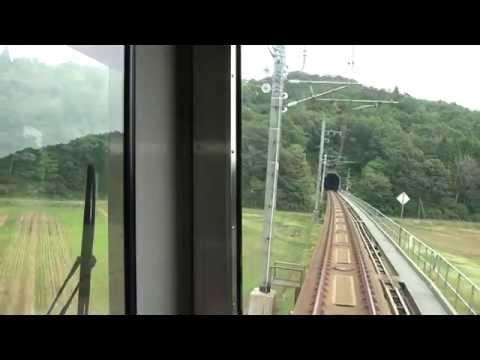 上越線、ほくほく線、信越本線 FULL HD JR東日本、北越急行 HK100型 ゆめぞら運転 834M 後面展望 虫川大杉 -- 直江津