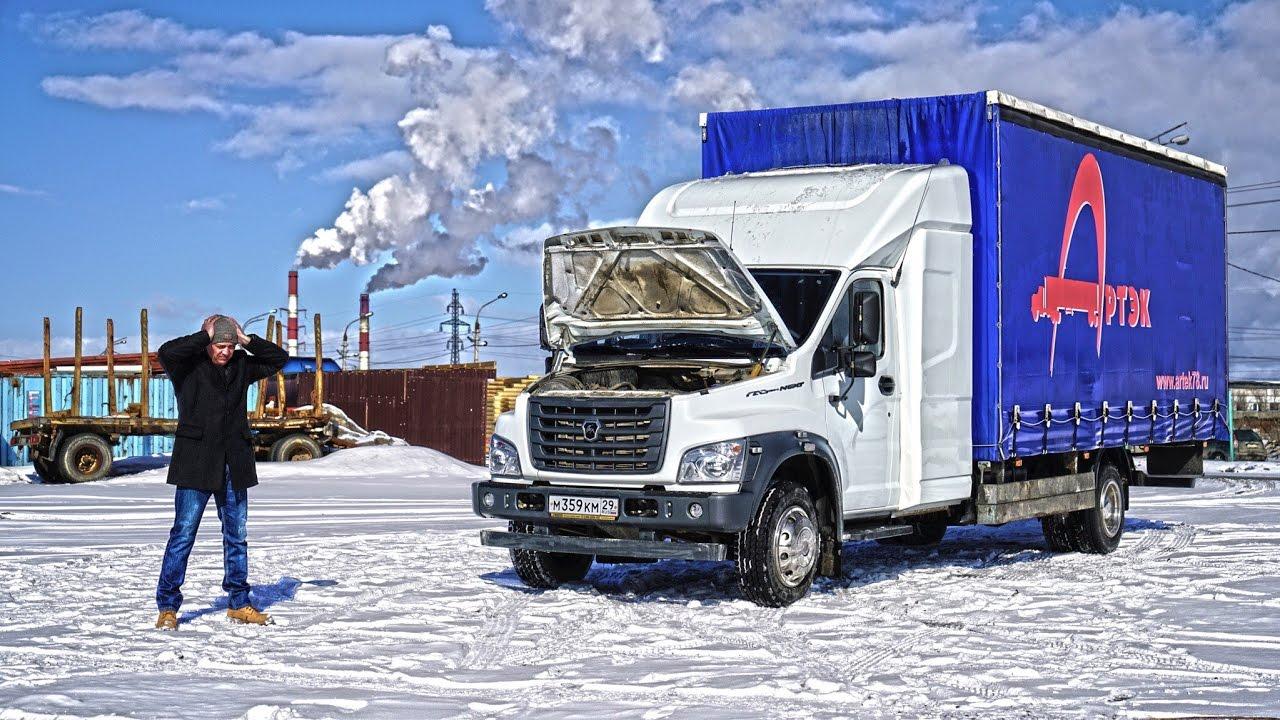 Купить грузовик или автоцистерну камаз!. Новые или бу. Грузовики и автоцистерны камаз. В продаже. Водовоз, пищевая цистерна32. Газовоз1.