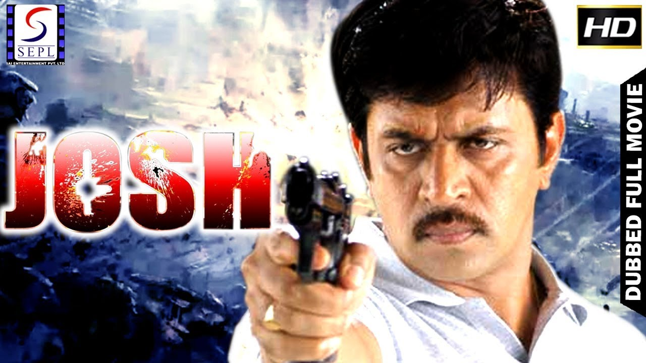 Download Josh - South Indian Super Dubbed Action Film - Latest HD Movie 2017