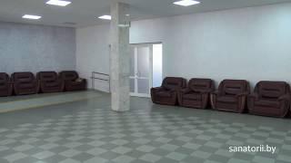 Санаторий Березина - танцевальный зал, Санатории Беларуси
