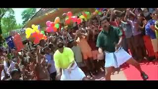 Punchayathile | pandipada | malayalam movie | video song | Dileep | navya nair | prakash raj |