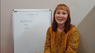 [점성술] 12하우스 태양과 12하우스 개운법