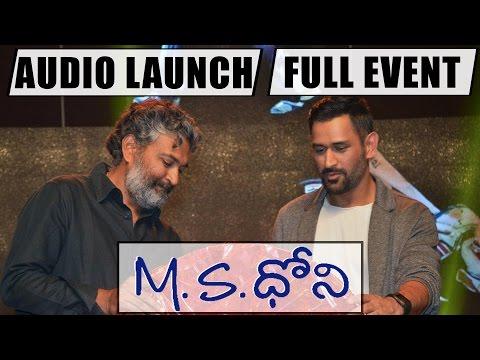 MS Dhoni Movie Telugu Audio Launch Full Event | Dhoni | Rajamouli | Sushant | Shreyas Media