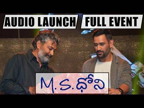 MS Dhoni Movie Telugu Audio Launch Full...