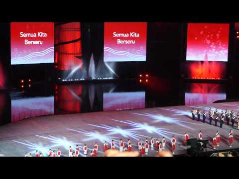 Singapore National Anthem Youth Olympic Games