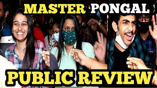 MASTER FDFS PUBLIC REVIEW | MASTER PONGAL | VETTRI THEATRE |