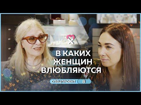 Он влюбится в тебя уже завтра: 7 советов от Светланы Ермаковой