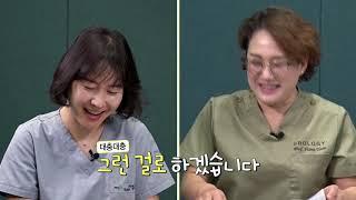 비뇨의학과 TV - 신경인성방광  7회