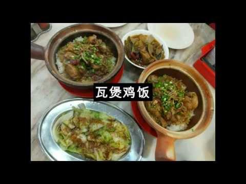 KDU University College - Diploma in Entertainment Arts - Hosting (Malaysian Food) Emily Wong