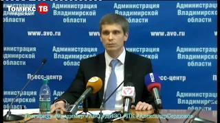 """Прямой эфир: О рядовых и """"нерядовых"""" госзакупках за народный счёт"""