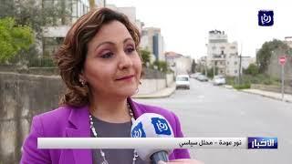 فلسطينيون يدعون قيادتهم إلى وضع استراتيجية لما بعد انتخابات الكنيست - (7-4-2019)