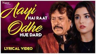 Aayi Hai Raat Odhe Hue Dard Ka Kafan by Attaullah Khan - Hindi Dard Bhare Geet   Nupur Audio