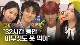 (ENGSUB)[풀영상] 김병만ㆍ박우진(Park Woojin)ㆍ미나(Mina)ㆍ비아이(B.I)ㆍ예리(Yeri) 출연 SBS
