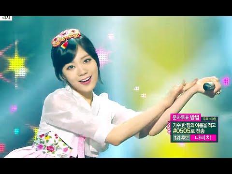 [HOT] Lizzy - Not An Easy Girl , 리지 - 쉬운 여자 아니에요, Show Music Core 20150131