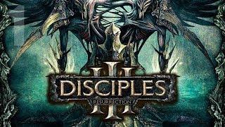 Disciples III: Resurrection (Орды Нежити) - Часть 1