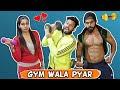 Gym Wala Pyar | BakLol Video thumbnail