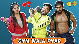 Gym Wala Pyar | BakLol Video