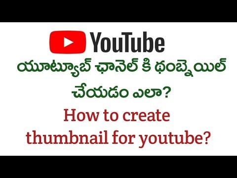 Youtube Thumbnail Create In Mobile   By Ravi Tech Adda