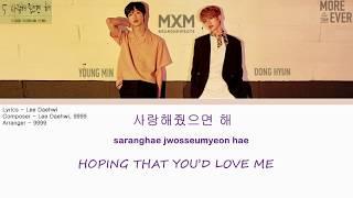 Mxm Brandnewboys - Hoping Youd Love Me-  Han-rom-eng Color Coded Lyrics