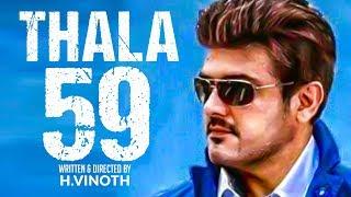 BREAKING: Thala 59 Latest Details here! | Ajith Kumar | TT 03