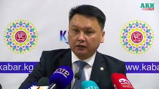 Дело Кулматова: 128 млн сомов на школу