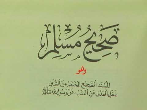 Urdu, Disrespect of Sahaba, Episode 6, Omar Abuses Abu Huraira, Safar 25, 1438