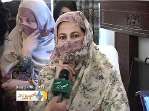 Thumbnail: Swat News Report Women Day (Khyber News).mpg