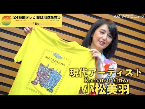時間 テレビ 24