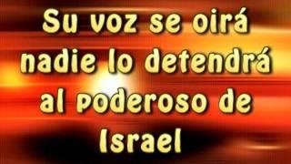 El Poderoso De Israel (Pista) (Letra) - Juan Carlos Alvarado