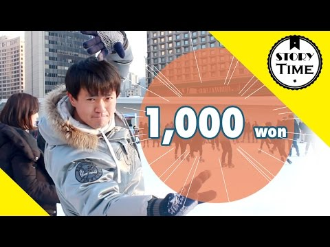 Ice-skating in Seoul (스케이트 타기) (Korean + English subtitles) – Story Time