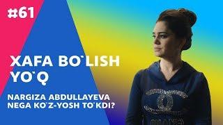 Xafa bo'lish yo'q 61-son Nargiza Abdullayevaning ko'zalari yoshga to'ldi!  (23.03.2019)