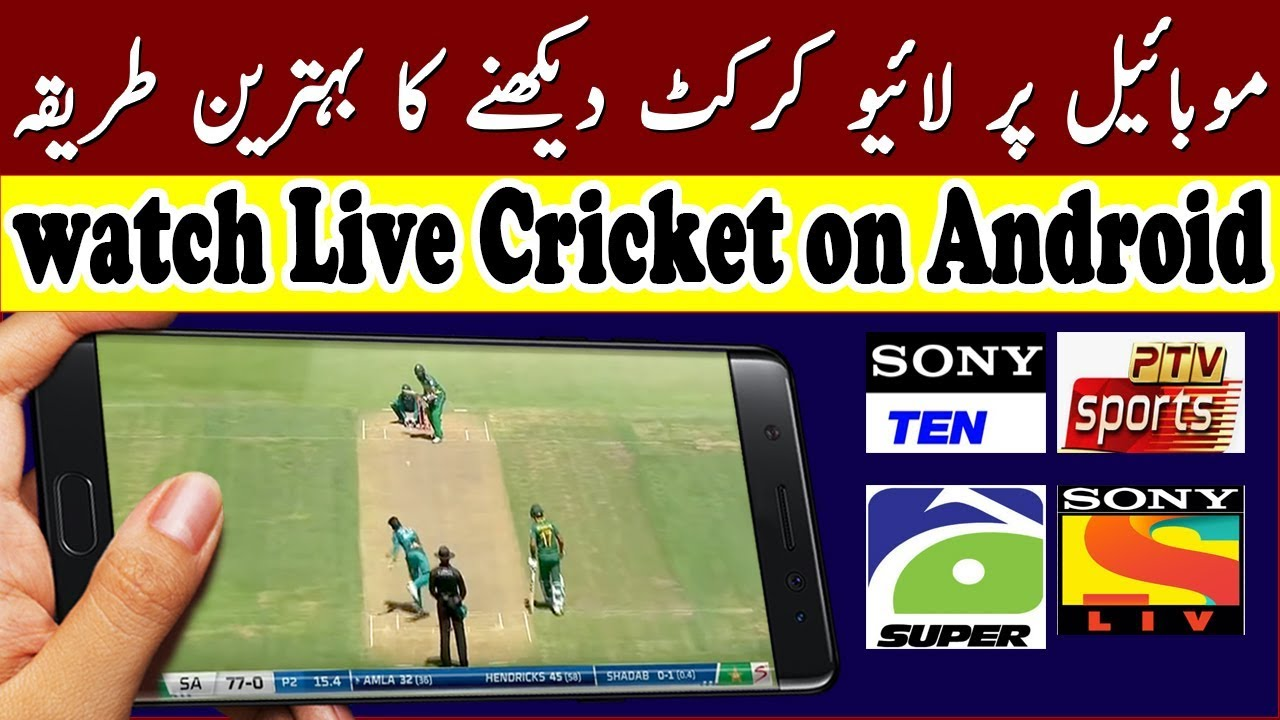 cricket live streaming app for android - live cricket streaming apps for  android