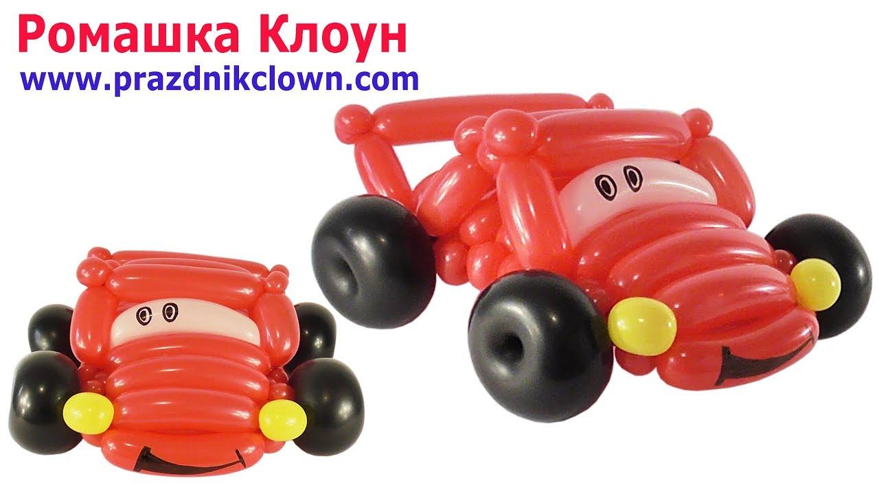 Машинка из шаров своими руками фото 142
