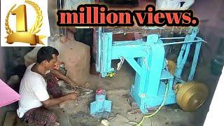 Hammer machine made in india make in India machine macker Rajaram lohar made 2015