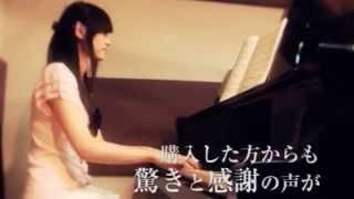 ピアノ初心者でも30日でマスター!自宅で学べるピアノレッスンとは? thumbnail