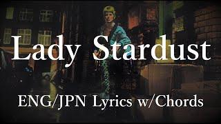 David Bowie - Lady Stardust (Lyrics w/Chords) 和訳 コード