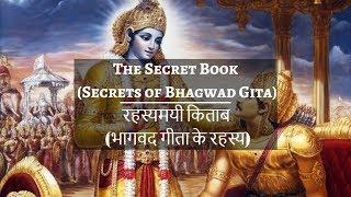 Secrets of Bhagavad Gita - रहस्यमयी किताब भागवद गीता के रहस्य (Hindi)   GIVE GITA
