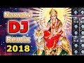 Navratri Dj Mix Song 2018 | Durga Puja Whatsapp Status | New DJ Navratri Song | Hindi Bhakti Dj Song