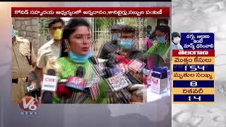 కోవిడ్ సహృదయ ఆద్వర్యంలో పేదలకు సాయం  Telugu News