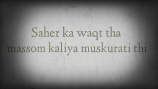 Best naat lyrics  (maulaya sali wa salim )by best naat lyrics -must listen-this naat-e-rasool.s.a.w.