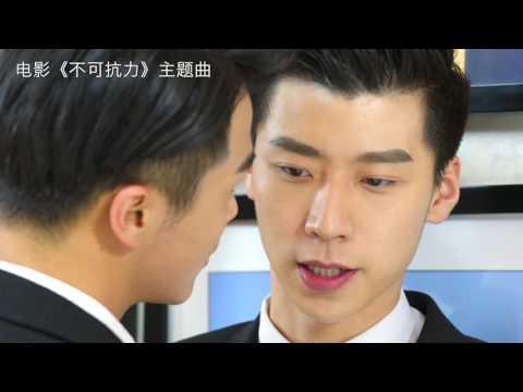 Bowen 王博文 -《梦》