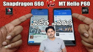 Snapdragon 660 vs Mediatek Helio P60 | Which Is Better ? | in Telugu | Tech-Logic