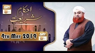 Ahkam e Shariat - 4th May 2019 - ARY Qtv