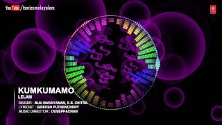 "Kumkumamo Full Song | Malayalam Movie ""Lelam"" | Suresh Gopi, Nandhini"